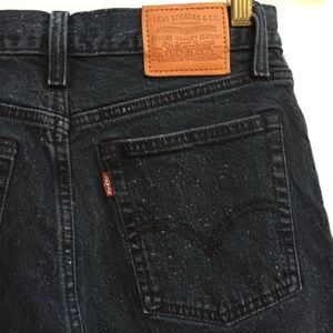 Levi's Jeans - Levi's Intergalactic High Rise Wedgie Skinny Jeans